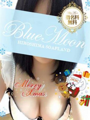 さわ|BlueMoon - 広島市内風俗