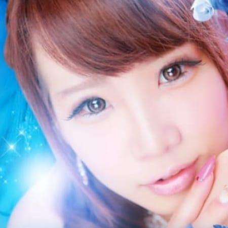 「広島ソープランド ブルームーン」09/08(金) 12:53 | BlueMoonのお得なニュース