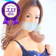 「広島ソープランド ブルームーン」06/19(火) 15:59 | BlueMoonのお得なニュース