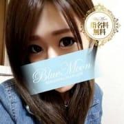 「広島ソープランド ブルームーン」08/21(火) 17:02 | BlueMoonのお得なニュース