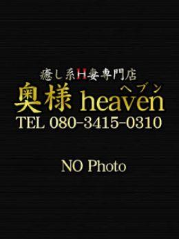 新人リノ奥様 | 奥様heaven - 水戸風俗