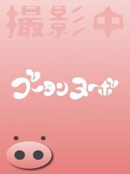 体験★うな | ブータンヌーボ 高崎店 - 高崎風俗
