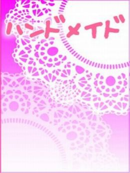 新人★さり | ハンドメイド 高崎店 - 高崎風俗