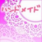 新人★さり|ハンドメイド 高崎店 - 高崎風俗