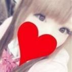 柚子さんの写真