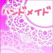 しゅり|ハンドメイド 高崎店 - 高崎風俗