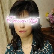 さちこ|私!おエロでおエッチな人妻なんです。 - 新橋・汐留風俗
