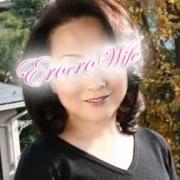 れみ|私!おエロでおエッチな人妻なんです。 - 新橋・汐留風俗