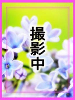 ゆい | ダンカン - 鶴ヶ島風俗