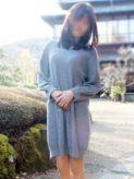 めぐみ 花水木-HANAMIZUKI-でおすすめの女の子