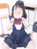 くるみ|新宿スクールコレクションでおすすめの女の子