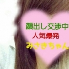 みさきさんの写真