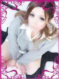 みなみ|Love・Stage24(ラブステージ)下関店でおすすめの女の子