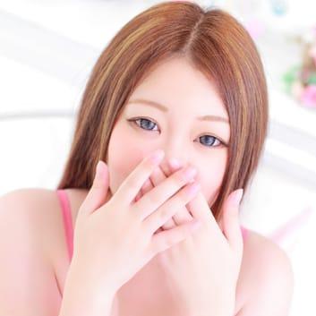 「指名料が無料の若奥様達!!」09/04(金) 13:35   艶女姫倶楽部のお得なニュース