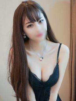 おとは 若妻 | 艶女姫倶楽部 - 周南風俗