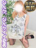 夏美|千葉栄町ムンムン熟女妻でおすすめの女の子