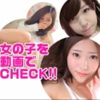 動画顔出しキャスト!!|プラチナベール - 名古屋風俗