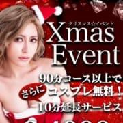 「ロングコース限定【クリスマスイベント】開催です!」12/18(火) 14:33   神栖レッドダイヤのお得なニュース