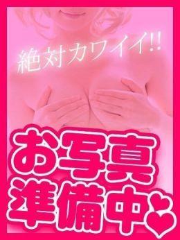 完全未経験♡25時体験入店♡です | ジュリア(JULIA) - 福岡市・博多風俗