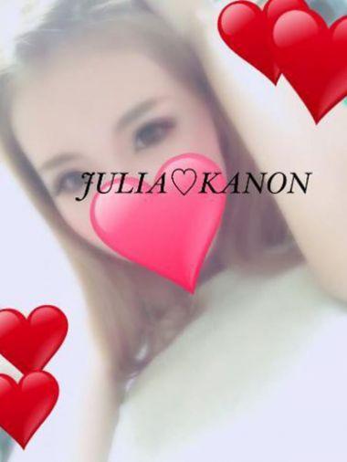 かのん【ミニマムSSS級美女】|ジュリア(JULIA) - 福岡市・博多風俗
