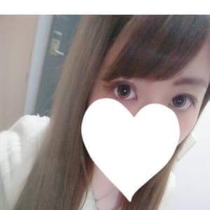 めぐ【 11/17 16時体験入店】