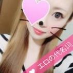 あすか【店長お墨付きルックス満点美女】|ジュリア(JULIA) - 福岡市・博多風俗