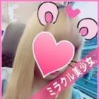 さき【ドエロ未経験美少女】|ジュリア(JULIA) - 福岡市・博多風俗