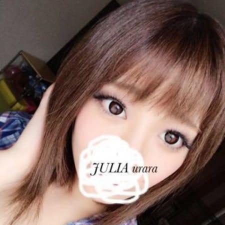 うらら【超大型新人♡絶世の美女】 | ジュリア(JULIA)(福岡市・博多)