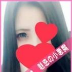 せりな【欲情必至♡エロBODY】|ジュリア(JULIA) - 福岡市・博多風俗