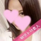 ここ【ドM♡敏感♡モデル系素人】|ジュリア(JULIA) - 福岡市・博多風俗