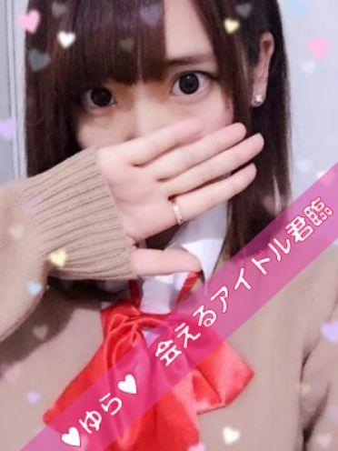 ゆら【サービス抜群美少女】|ジュリア(JULIA) - 福岡市・博多風俗