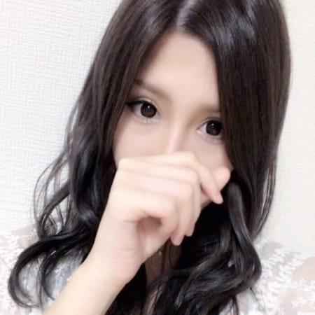 あくび | ジュリア(JULIA)(福岡市・博多)
