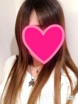 こゆき | ジュリア(JULIA) - 福岡市・博多風俗