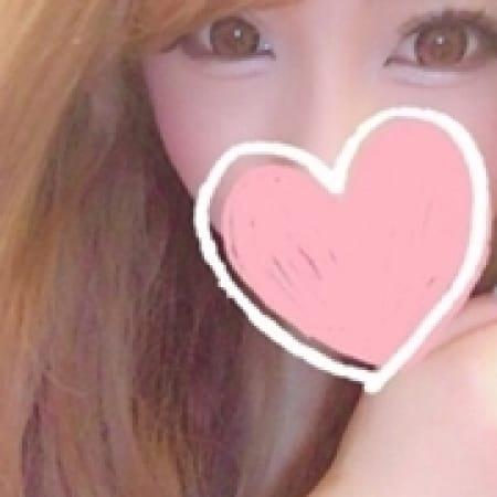 「業界最安値!駅ちか割!」01/19(金) 04:39   ジュリア(JULIA)のお得なニュース