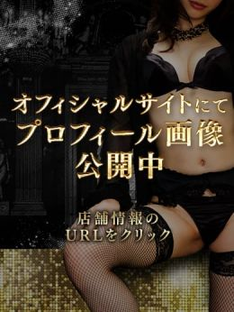 色白美乳嬢☆みれい | Cherry Girl(チェリーガール) - 松本・塩尻風俗