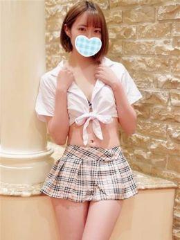 極上美少女☆りお | Cherry Girl(チェリーガール) - 松本・塩尻風俗