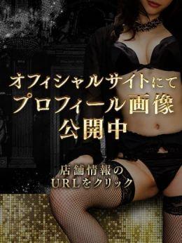 未経験☆ふうか | Cherry Girl(チェリーガール) - 松本・塩尻風俗