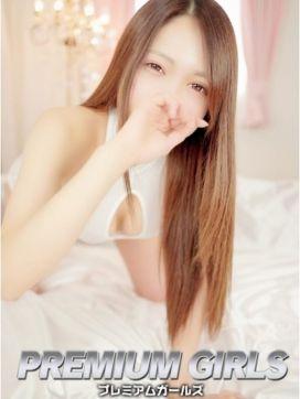 じゅり☆激カワF乳美少女|Cherry Girl(チェリーガール)で評判の女の子