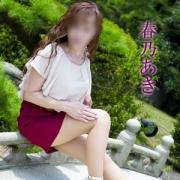 春乃あきさんの写真