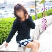 小川彩香|五十路マダム 徳島店 - 徳島市近郊風俗