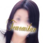 「期間限定割引 4/30まで」04/23(土) 07:00 | 癒しの手もみ館のお得なニュース
