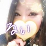 るい ザ・激安 - 新橋・汐留風俗