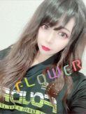るこ|Flower(フラワー)でおすすめの女の子