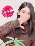 あいな|Flower(フラワー)でおすすめの女の子