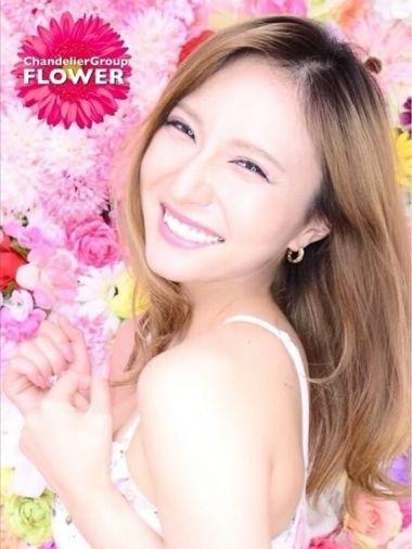 ゆず|Flower(フラワー) - 横須賀風俗