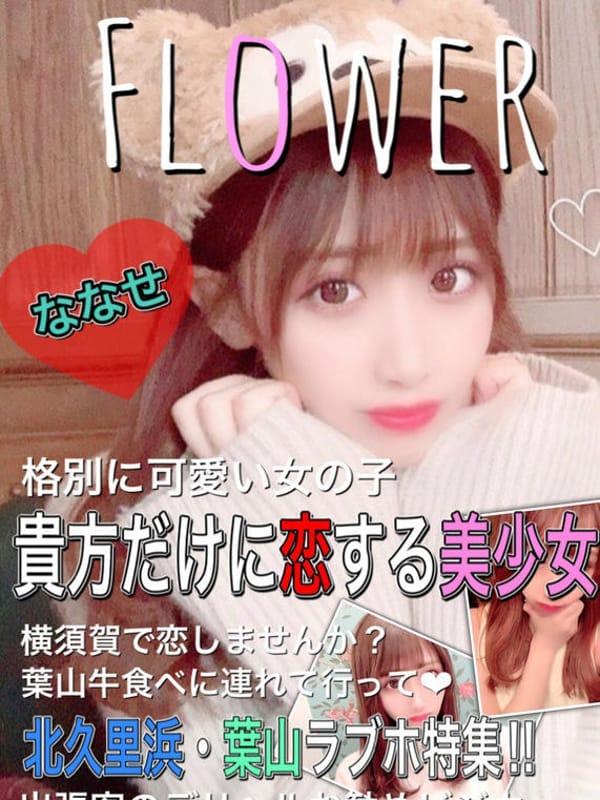 Pick★Up☆Girls(Flower(フラワー))のプロフ写真1枚目