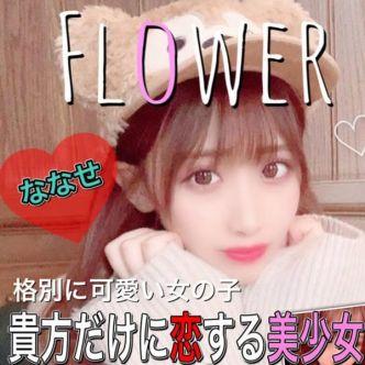 Pick★Up☆Girls|横須賀 - 横須賀風俗