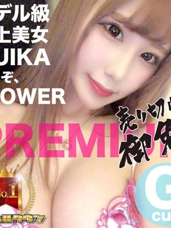 Pick★Up☆Girls(Flower(フラワー))のプロフ写真6枚目