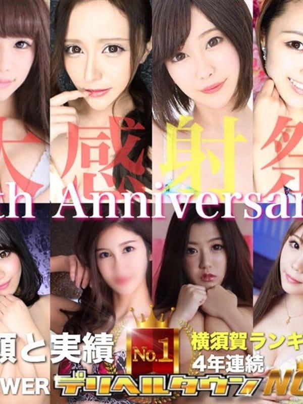 Pick★Up☆Girls(Flower(フラワー))のプロフ写真8枚目
