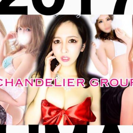 「姉妹店周年祭協賛フェア~」12/16(土) 16:28 | Flower(フラワー)のお得なニュース